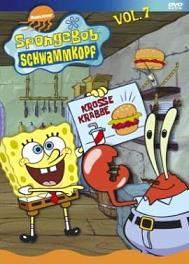 spongebob schwammkopf vol 7 dvd spongepedia die. Black Bedroom Furniture Sets. Home Design Ideas